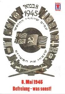 befreiung_israel