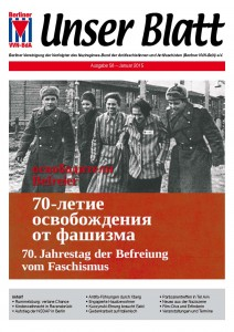 Seiten aus UB58